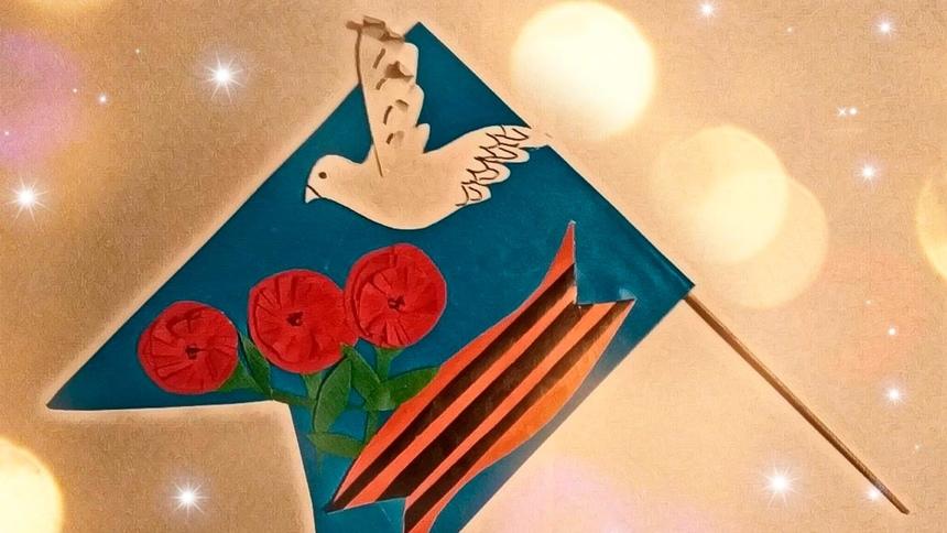 Праздничный мастер-класс ко Дню Победы
